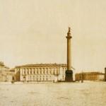 Дворцовая площадь. Фрагмент фотографии