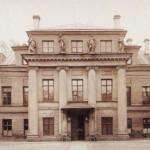 Дворец Бобринских на Галерной улице