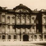 Здание австрийского посольства в Санкт-Петербурге
