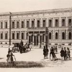 Дом И. В. Пашкова на Литейном проспекте