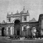 Фасад католического храма св. Екатерины