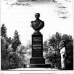istorija-sankt-peterburga/17_4828__img152.jpg