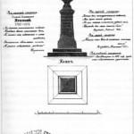 istorija-sankt-peterburga/17_4828__img152_1.jpg