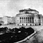 Площадь перед Александринским театром