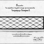 istorija-sankt-peterburga/17_4833__img183_1.jpg