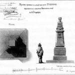 istorija-sankt-peterburga/17_4840__img199_2.jpg