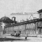 Квартира Г. Маннергейма в здании Конюшенного ведомства