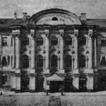 Школа Петришуле