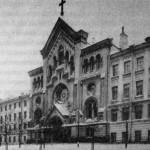 Церковь Св. Екатерины и причтовые дома