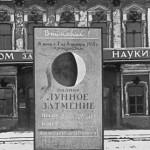istorija-sankt-peterburga/22_4220__img_863.jpg