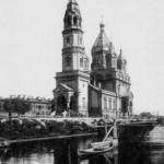 Церковь во имя св. мученика Мирония Лейб-гвардии Егерского полка