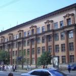 Кирочная ул., 28