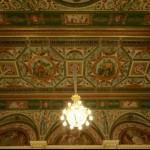 Плафон Столового зала