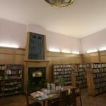 Зал в доме Ф. Г. Бажанова