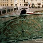 Ограда Певческого моста