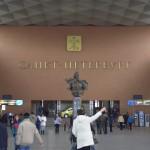 Световой зал Московского вокзала