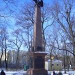 Памятник экипажу броненосца «Император Александр III»