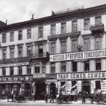 peterburg-do-1917-goda/09_5159__img_832.jpg