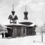 Церковь са. великомученника Феодора Стратилата