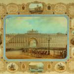 Торжественный въезд принцессы Александры Саксен-Альтенбургской в Санкт-Петербург