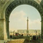 Вид через арку Главного штаба