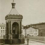 Часовня святителя Николая Чудотворца на Благовещенском мосту