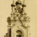 Церковь Св. Пророка Илии на Новодевичьем кладбище