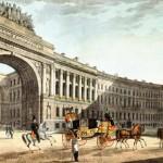 Вид арки здания Главного Штаба с Дворцовой площади