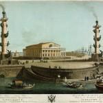 Вид Стрелки Васильевского острова в Санкт-Петербурге с Невы