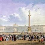 Вид здания Главного Штаба от Зимнего дворца