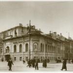 Институт принцессы Ольденбургской