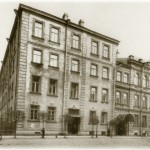 Первое реальное училище
