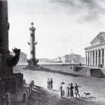 Биржа и Ростральные колонны