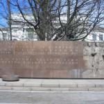 Памятник политехникам