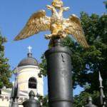 Ограда Спасо-Преображенского собора