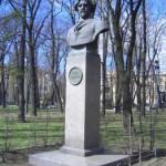 Бюст В. И. Сурикова