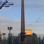 Городу-герою Ленинграду обелиск